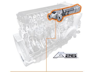 Engine EGR image
